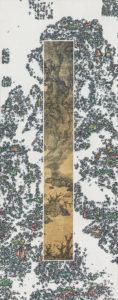 陈俊-《经典-今典NO.10》-205×80cm-宣纸-水墨-丙烯-矿物色-2015-copy.jpg