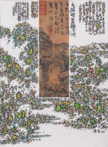陈俊-《经典-今典NO.11》-95×70cm-纸本-综合材料-2017-copy.jpg