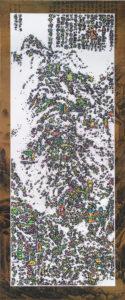 陈俊-《经典-今典NO.7》-220×90cm-宣纸-水墨-丙烯-矿物色-2015-copy.jpg